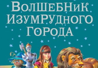 Братья карамазовы читать онлайн 2 том